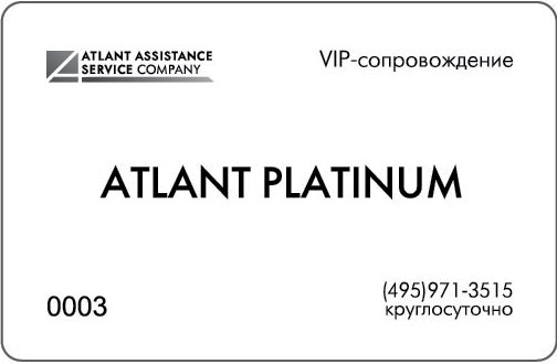Atlant Platinum